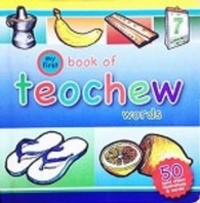 how to say teochew in english